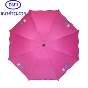 ขายส่งร่มพับสี่ตอน