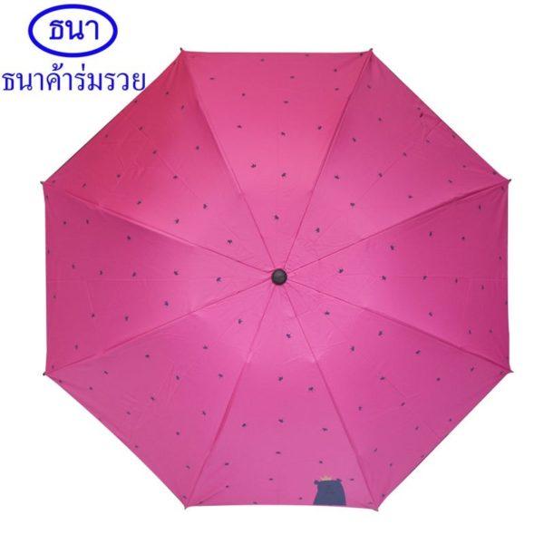 ขายส่งร่มแฟชั่น