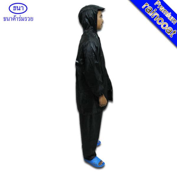 เสื้อกันฝน แบบชุดกางเกงเสื้อ
