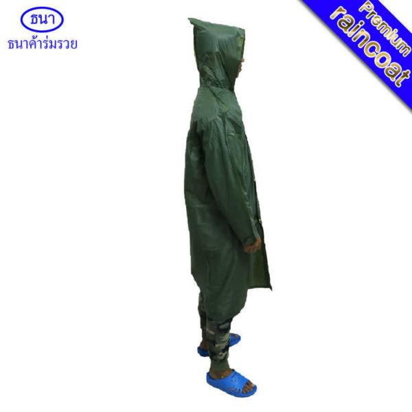 ขายเสื้อกันฝน