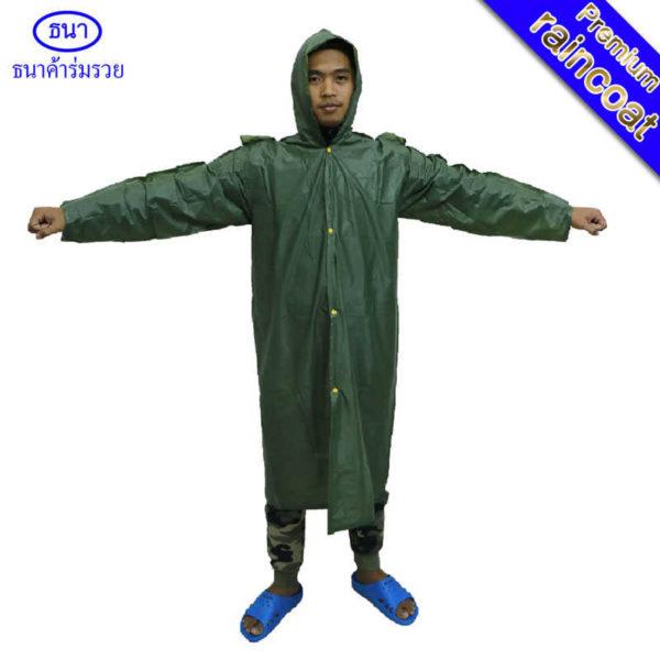 ขายส่งเสื้อกันฝน