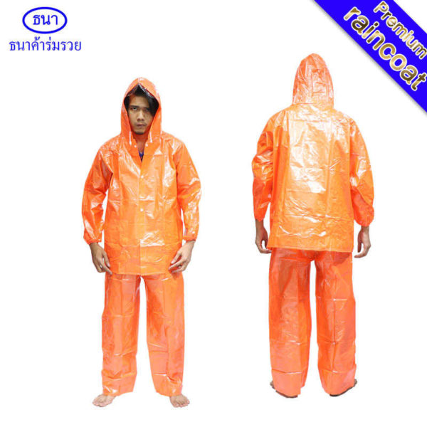 Wholesale rain coat