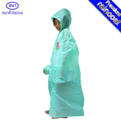 ขายส่งชุดกันฝน