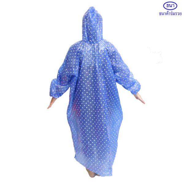 ขายชุดกันฝนแฟชั่น