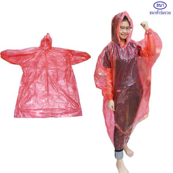 ขายส่งเสื้อกันฝนใส่แล้วทิ้ง