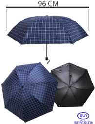 สกรีนร่มญี่ปุ่น