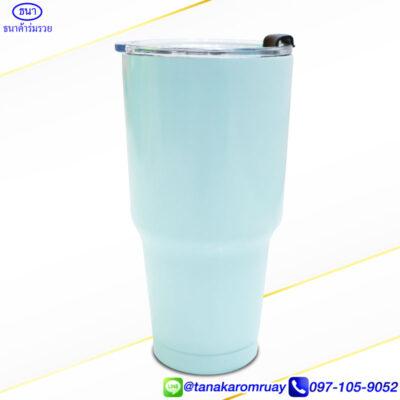 แก้วเก็บความเย็น 30 oz สีเขียว