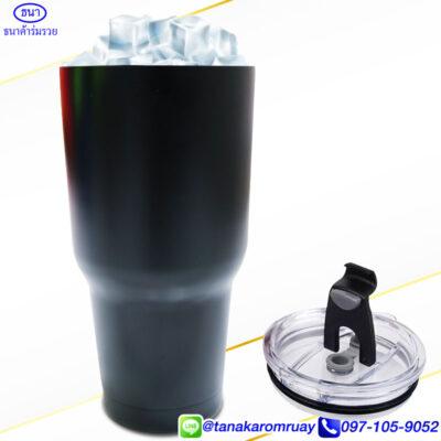แก้วเก็บความเย็นสีดำ
