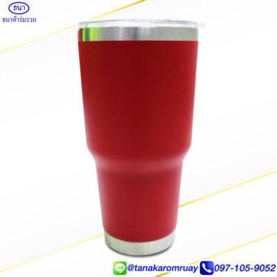 แก้วเก็บความเย็นสีแดง 30 ออนซ์