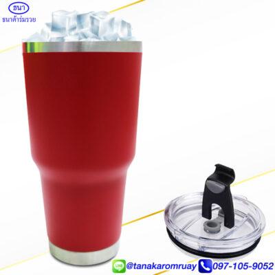 แก้วเก็บความเย็นสีแดง