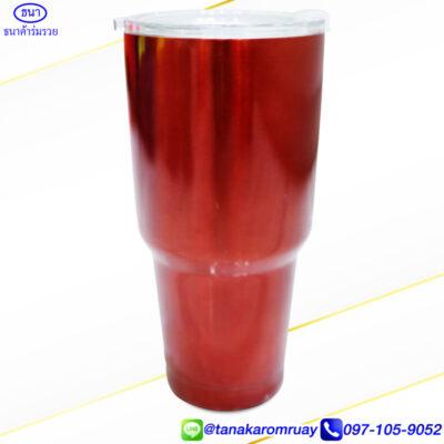 แก้วเก็บความเย็นของแท้ สีแดง