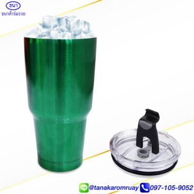 แก้วเก็บความเย็นสแตนเลสสีเขียว